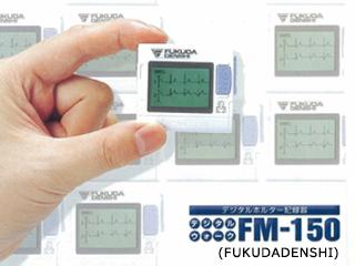 24時間ホルター心電図・血圧・動脈血酸素飽和度記録装置